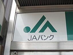 JA京都本店亀...