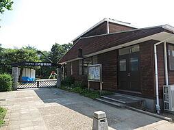 二の宮保育所