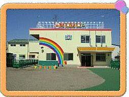 幼稚園八潮学園...