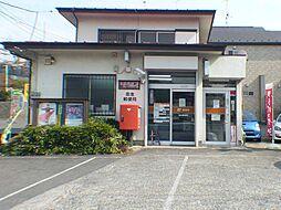 忠生郵便局