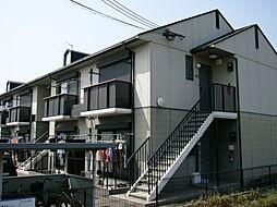 コンフォレスト205[2階]の外観