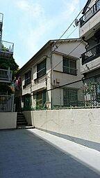 西五反田コーポ[2階]の外観