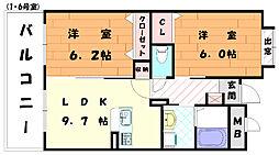 東福間駅前バモス[9階]の間取り