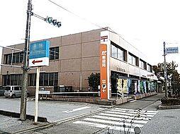 長浜郵便局