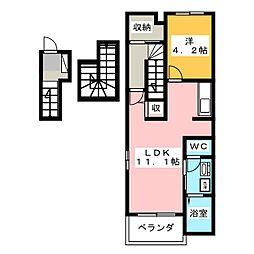 メゾン サンリル[3階]の間取り