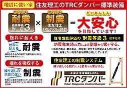 耐震3制震(T...
