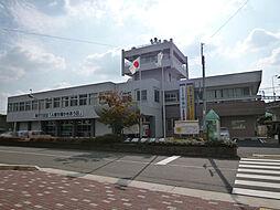 三郷町役場