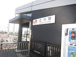 JR武豊線乙川...