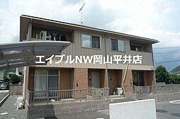 JR津山線 玉柏駅 徒歩18分の賃貸アパート