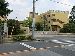 越谷中央中学校...