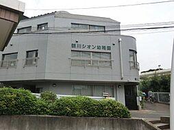藤和ライブタウン緑山弐番館[3階]の外観