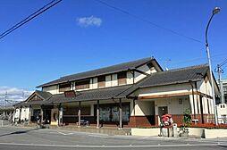 愛知川駅…徒歩...