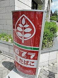 ポプラ門司黒川...