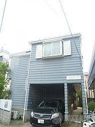 東府中駅 3.5万円