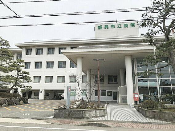 【総合病院】能...