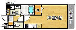 ベル・アルモニー1番館[2階]の間取り