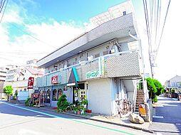 東京都小平市上水本町6丁目の賃貸マンションの外観