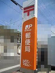 郵便局行田若小...