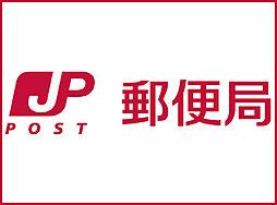 浜松天王郵便局...