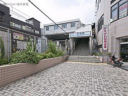 京浜急行電鉄本...