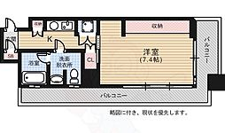 縮景園前駅 9.0万円