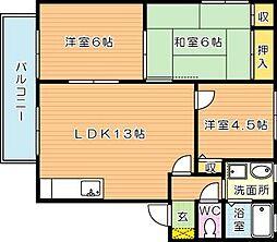 ディアス A棟[2階]の間取り