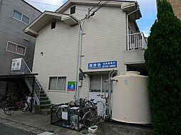 阿波富田駅 1.6万円