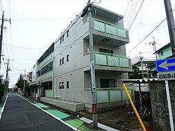HOME'S】元町ハイツ 学区/北浦和...