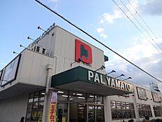 パル・ヤマト西宮店(1147m)