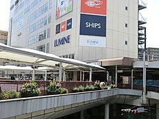 ルミネ町田店 距離約1800m