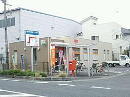 桶川日出谷郵便...
