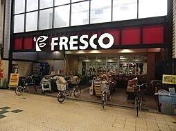 フレスコまで6...