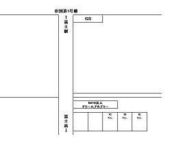 富士駅 0.6万円