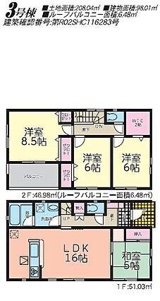 <間取り図>3...