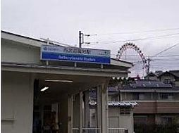 西武遊園地駅ま...