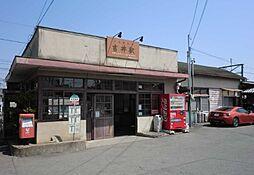 駅吉井駅まで3...