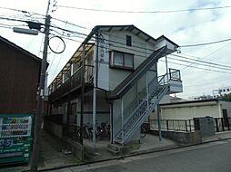 ハイツコスギ2号館[2階]の外観