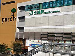 JR土浦駅まで...