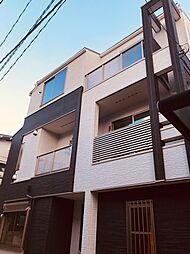 東京都大田区下丸子3丁目