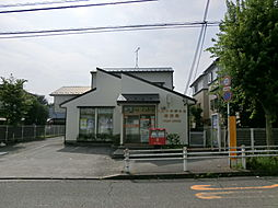 宇津木台郵便局