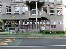 周辺環境:月島第二幼稚園
