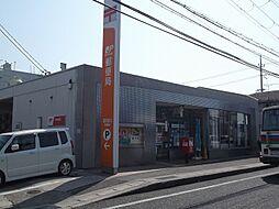愛知川郵便局(...