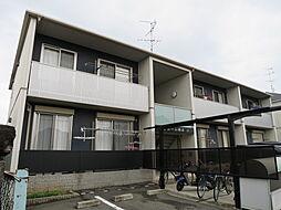 フルール櫟本A[1階]の外観