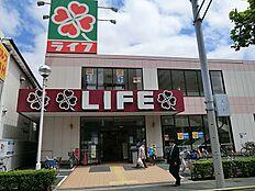 ライフ 亀戸店(270m)