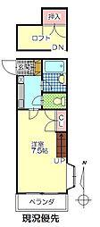 別府駅 3.5万円