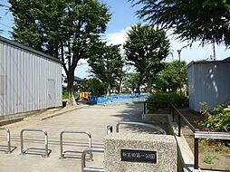 新吉田第一公園...