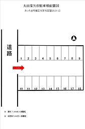 南浦和駅 0.8万円