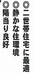 伊勢原市笠窪 ...