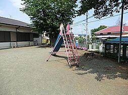 釜田第3公園