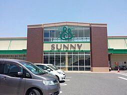 サニー八田店